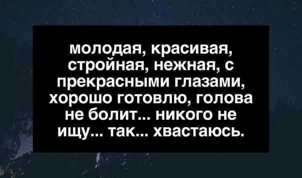 веселые картинки, раздолбаи.рф