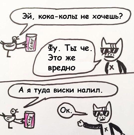 Полезный напиток, раздолбаи.рф
