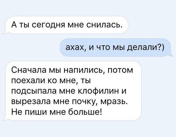 Третий сон Бананана, раздолбаи.рф