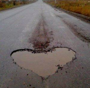 сердце на дороге