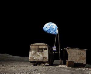 Российская база на Луне
