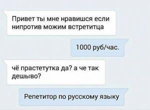 Только в России такое