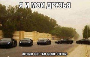 А машины то чьи ?