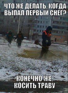 Авось никто не заметит