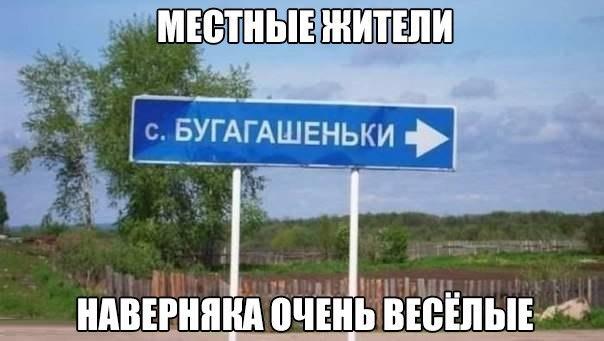 Надо бы туда съездить