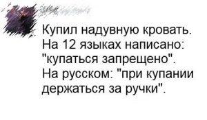 Исключение для россиян
