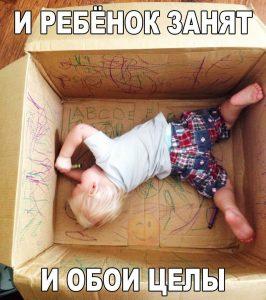 Коробка решает проблемы