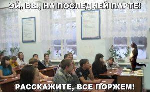 Кот учитель