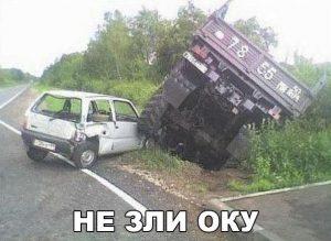 Крепкая машина