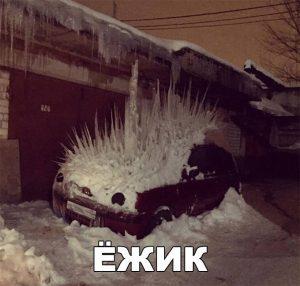 Машина мутант