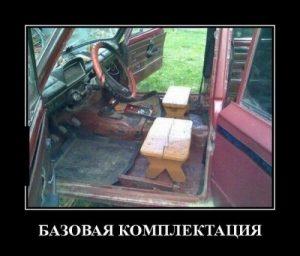 Машины в России