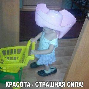 Девочка-модница