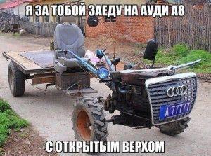 Моя новая машина