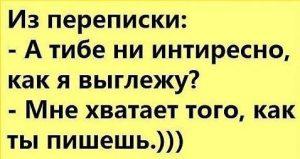 Русский надо знать