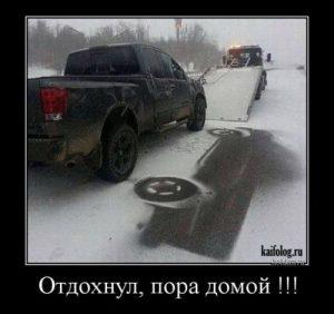 Сила русской машины