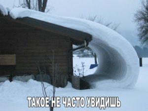 Снеговая волна
