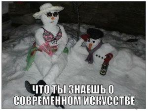 Снежные художники