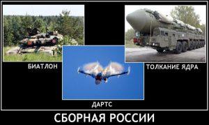 Игры в России