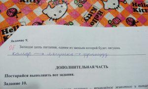 Российские дети