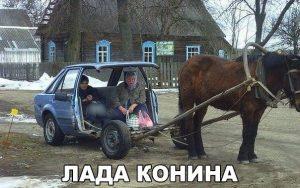 За бензин платить не надо