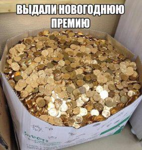 В десять тысяч рублей