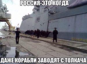 И крейсеры так же