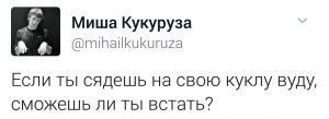 Интересный вопрос