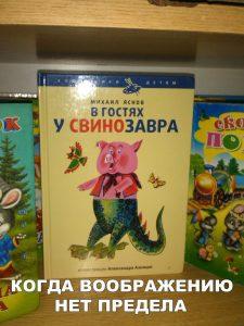 Книга проверенная годами