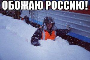 Лёгкий снег