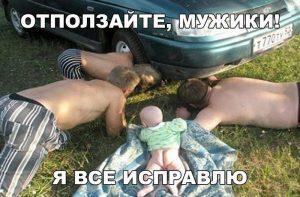Механик с детства