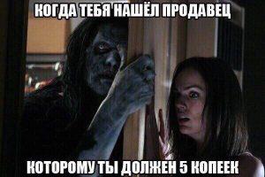 Не убивайте меня