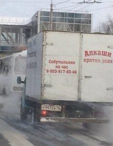 Новая фирма