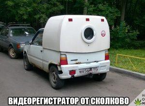 Ну или стиральная машина