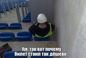 Отдали за 1 рубль