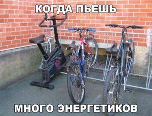 Припарковал
