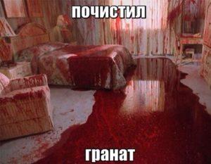 Теперь чищу комнату