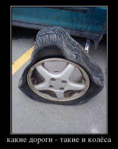 Новый вид колёс