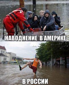 В России люди веселее