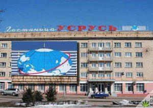 Лучшая компания в России