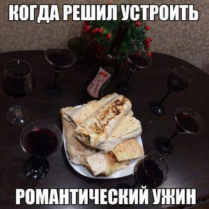 И всё сам съем