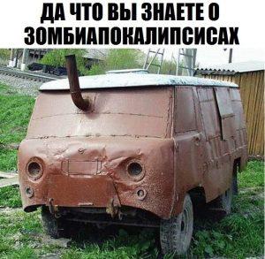 Идеальная машина