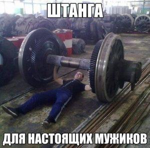 Из Челябинска