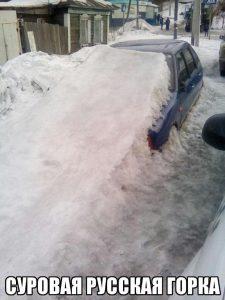 Когда резко выпал снег