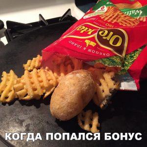 Настоящая картошка
