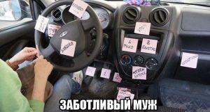 Научил водить
