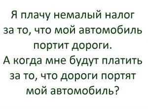 Сложны вопрос