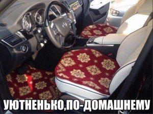 Всё для машины