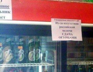 Хорошо , огурцы покупать не придётся