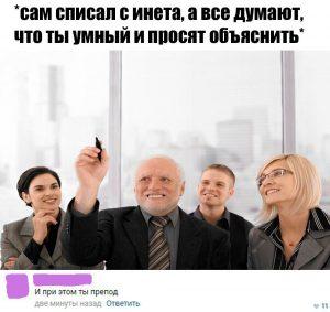 Деректор