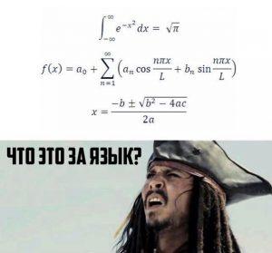 Я на экзамене